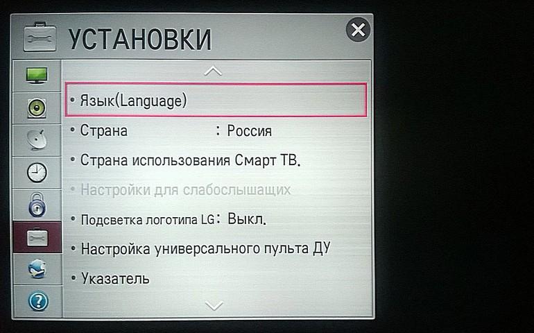 Заходим в подпункт «Язык/Language»