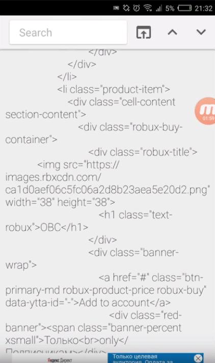 Кликаем по иконке в верхней панели браузера
