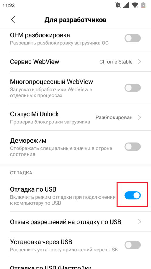 Переводим ползунок вправо возле строки «Откладка по USB»