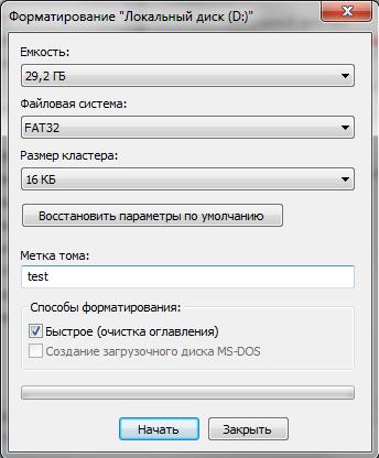 Пример форматирования