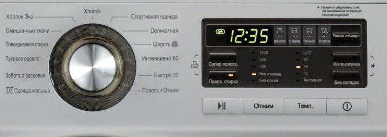 Отключаем блокировку стиральной машины от детей