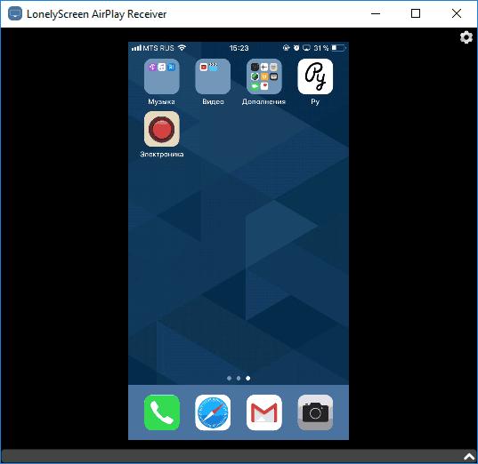 Экран Айфона отобразился в программе на ПК