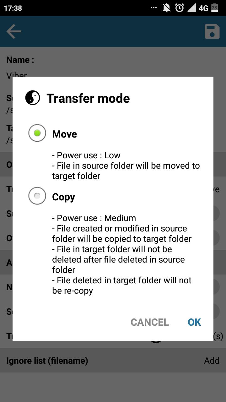 Выбираем параметр «Transfer mode»