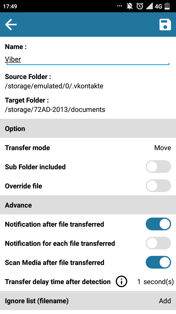 Настраиваем функцию «Notification after file transferred»
