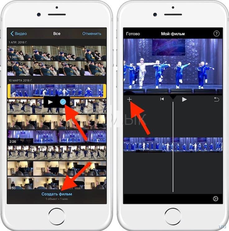 Как объединить фотографии в одну на айфоне
