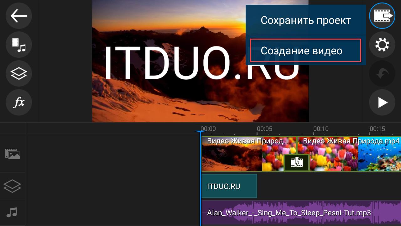 Выбираем «Создание видео»