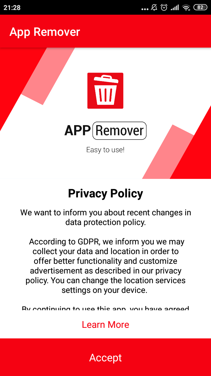 Принимаем политику конфиденциальности