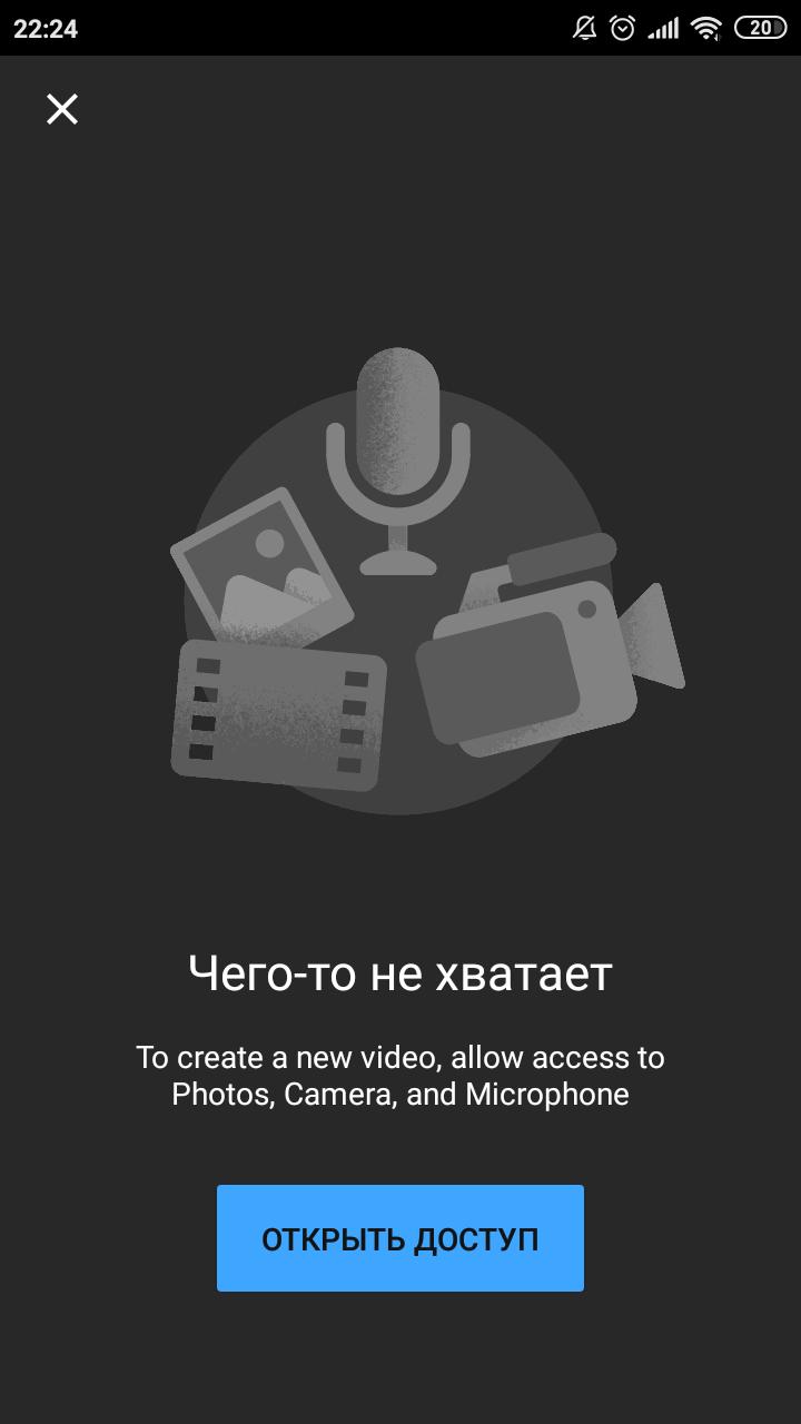 Загружаем видео
