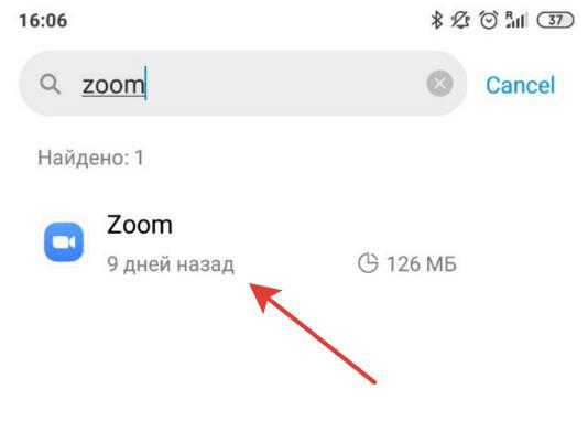 Переходим в Zoom