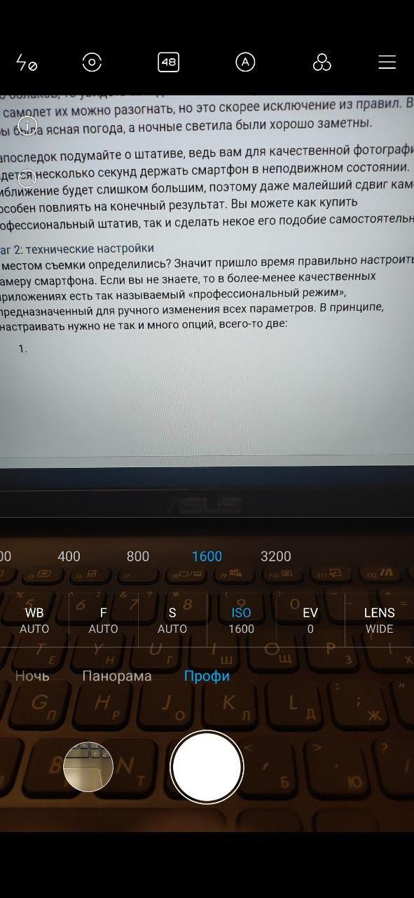 Настройка ISO