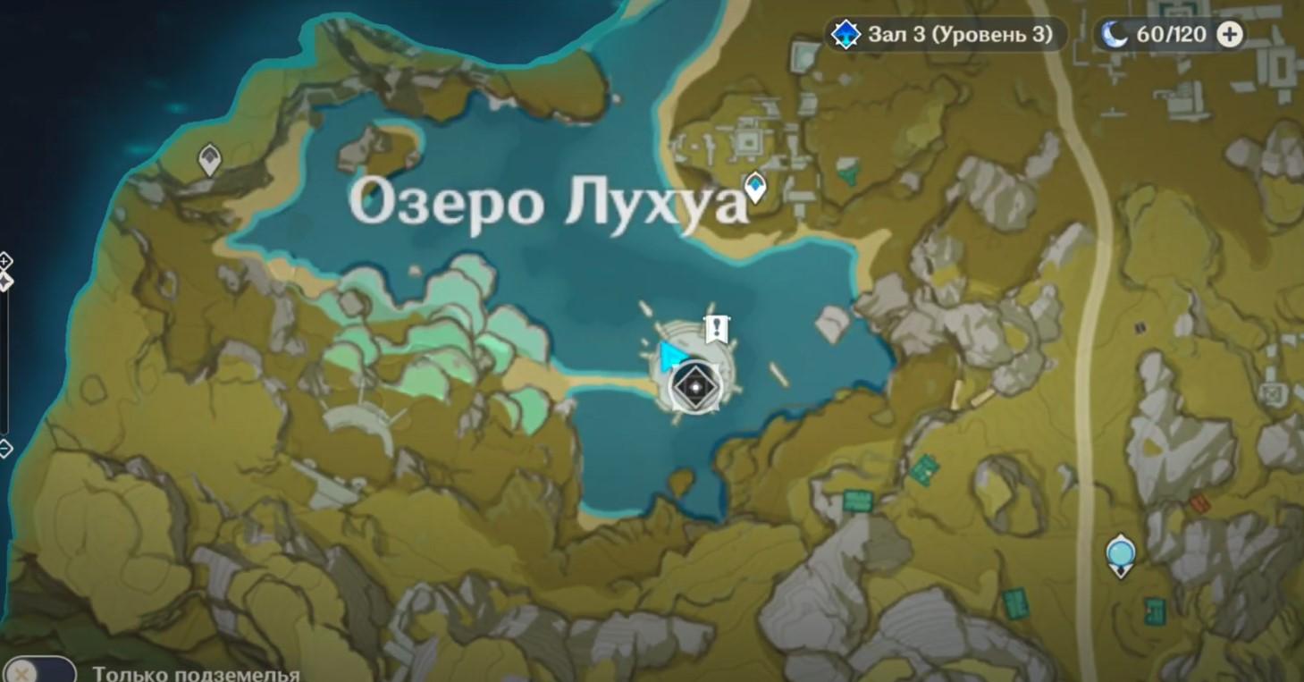 Озеро Лухуа на карте