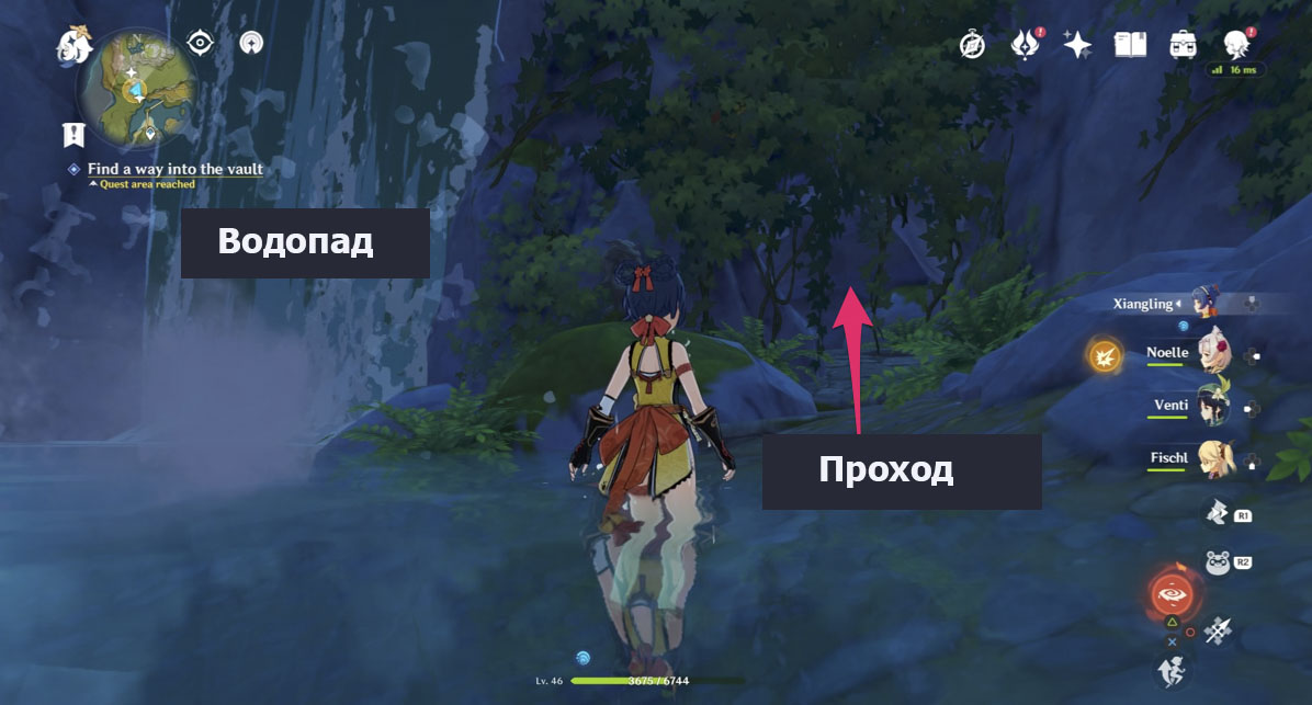 Проход в пещеру на карте