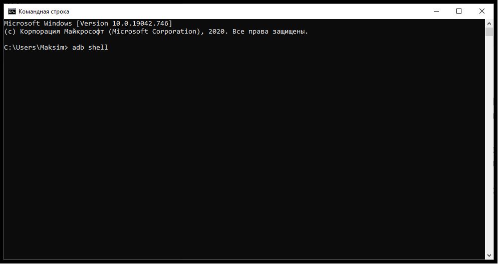 Отключение оптимизации MIUI через консоль