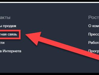 Код ошибки 10001 на приставке Ростелеком ТВ – как исправить?