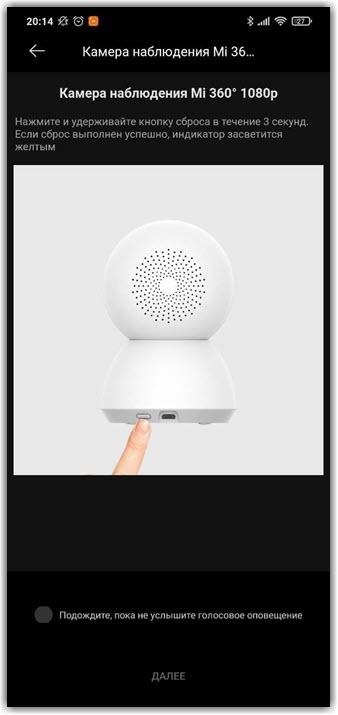 Инструкция для подключения камеры в приложении Mi Home