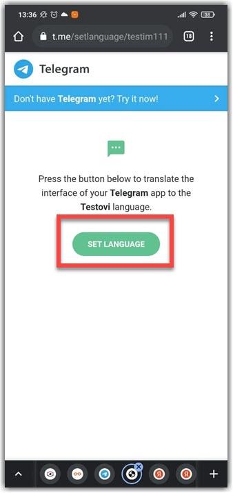 Активируем выбранный язык в Телеграм