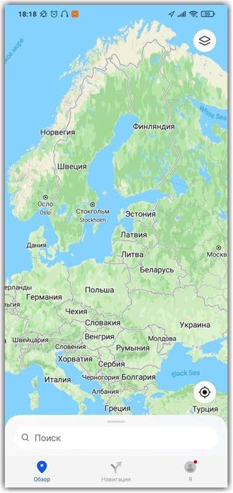 """Открываем вкладку """"Навигация"""" в приложении Petal Maps"""